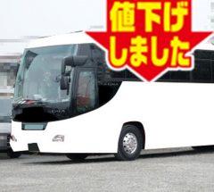 [大型バス]H27年・いすゞガーラ・QRG-RU1ESBJ