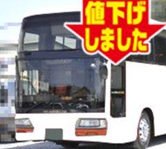 [大型バス]H16年・いすゞガーラ・KL-LV774R2