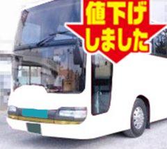 [大型バス]H17年・セレガR・KL-RU1FSEA