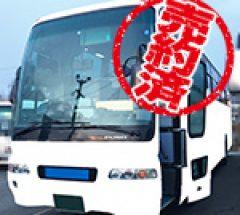 [大型バス]H19年三菱エアロクイーンⅠ(PJ-MS86JP)