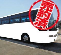[大型バス]H5年・三菱ふそうエアロクイーン・U-MS821P