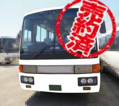 [小型バス]H5年三菱エアロミディ・U-MJ117F