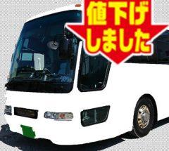 [大型バス]H18年・三菱ふそうエアロ・PJ-MS86JP
