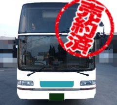 [大型バス]H10年・日野セレガ・KC-RU4FSCB