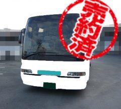 [大型バス]H6年・三菱エアロバス・U-MS826P