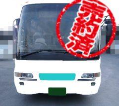 [大型バス]H9年・三菱エアロエース・KC-MS822P