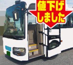 [中型バス]H16年・いすゞエルガミオ・KK-LR233J1