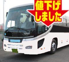 [大型バス]H26年・日野セレガ・QRG-RU1ESBA