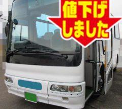 [小型バス]H9年・三菱ふそうエアロミディ・KC-MJ629F