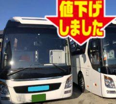 [大型バス]H28年・ヒュンダイ ユニバース・LDG-RD00