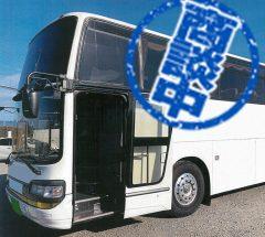 [大型バス]H12・日野セレガR・KL-RU1FSEA