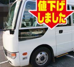 [マイクロバス]H30年・三菱ふそうローザ・TPG-BE640G