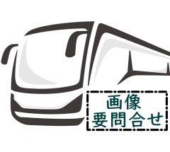 [中型バス]H7年・三菱ふそうエアロミディ・U-MM826H